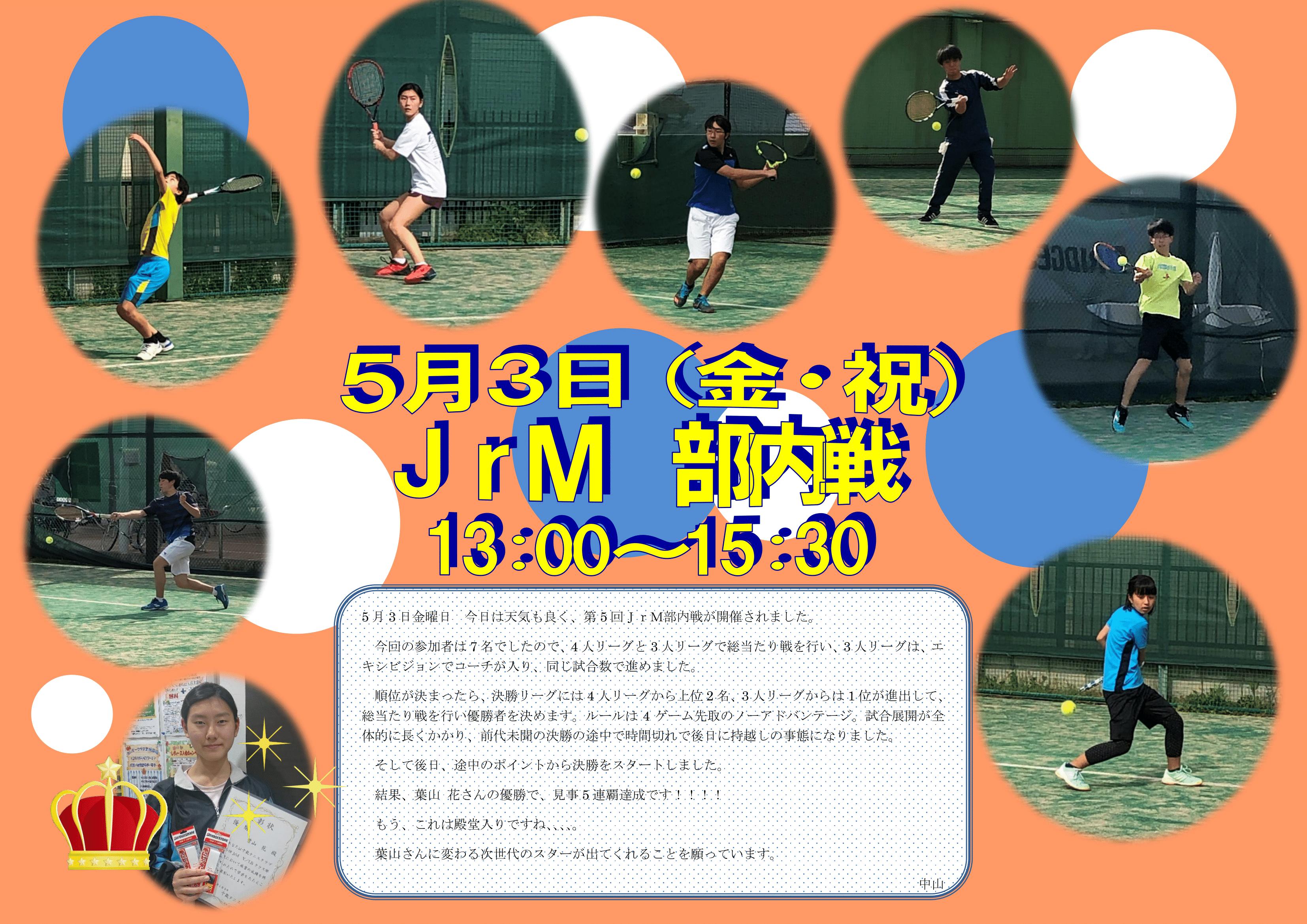 20190503 JrM部内線album-1